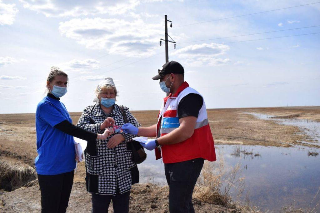 Les victimes des inondations ont reçu des cartes de l'assistance